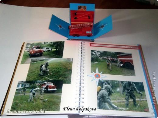 Коробочка-сюрприз с пожарной машиной внутри. фото 4