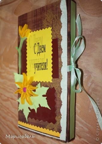 В этом году благодаря Стране мастеров многие учителя будут в шоколаде:)! Идея больно хорошая, вот и мы с дочей не устояли - наделали всем учителям к празднику шоколадниц.    фото 6