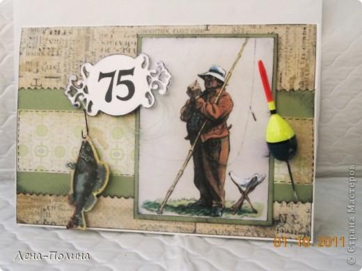 Моя первая мужская открытка, а еще сразу на заказ. Юбиляр заядлый рыбак, отмечающий не много не мало 75 лет. Конечно не все получилось идеально, но не ошибается только тот, кто ничего не делает. буду рада критике и советам. фото 1