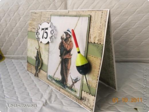 Моя первая мужская открытка, а еще сразу на заказ. Юбиляр заядлый рыбак, отмечающий не много не мало 75 лет. Конечно не все получилось идеально, но не ошибается только тот, кто ничего не делает. буду рада критике и советам. фото 2