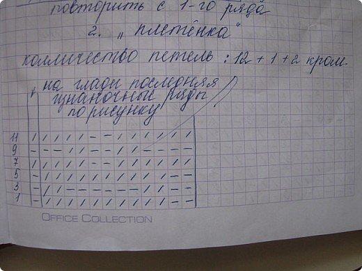 """Узор """"Вафельный""""  фото 4"""