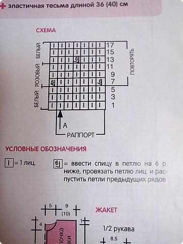 """Узор """"Вафельный""""  фото 2"""