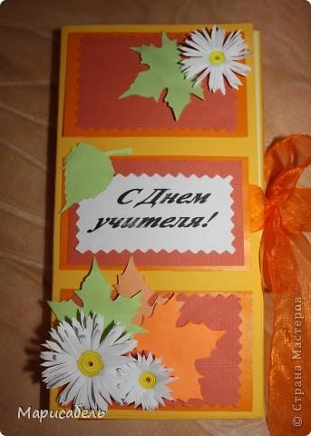 В этом году благодаря Стране мастеров многие учителя будут в шоколаде:)! Идея больно хорошая, вот и мы с дочей не устояли - наделали всем учителям к празднику шоколадниц.    фото 3