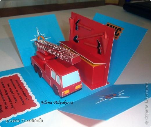 Коробочка-сюрприз с пожарной машиной внутри. фото 7