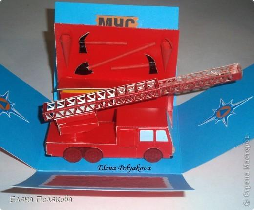 Коробочка-сюрприз с пожарной машиной внутри. фото 6