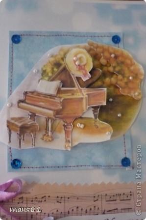 Открытки  Полиненым учителям в музыкальную школу.   фото 4