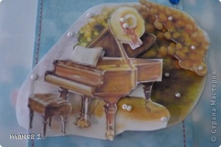 Открытки  Полиненым учителям в музыкальную школу.   фото 5
