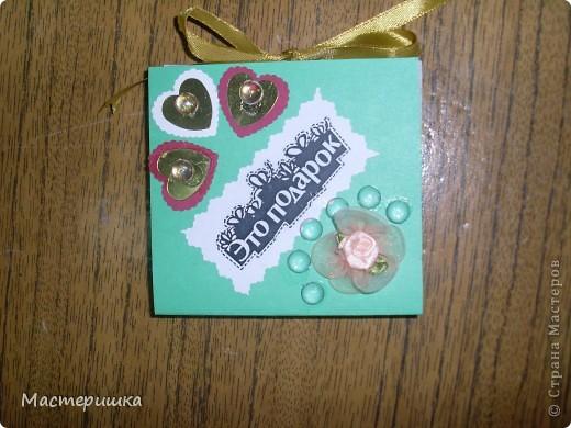 Поздравляем Всех учителей с праздником! А для своих педагогов, 5 а класс приготовил такие подарочки.(Конечно, не без подсказок из Страны Мастеров) фото 2