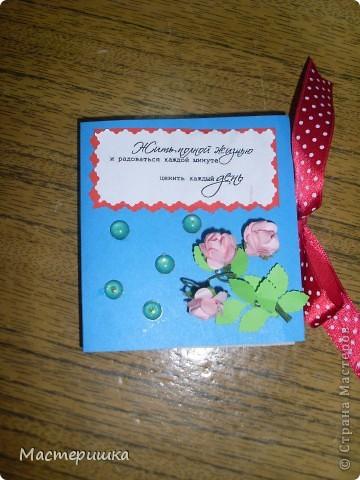 Поздравляем Всех учителей с праздником! А для своих педагогов, 5 а класс приготовил такие подарочки.(Конечно, не без подсказок из Страны Мастеров) фото 3