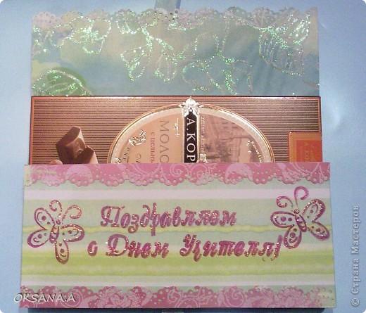 Это моя открытка-шоколадница. Увидела я ее у Юли (Yulia L) http://stranamasterov.ru/node/195815. Юля, спасибо тебе большое за схемку!!! фото 3