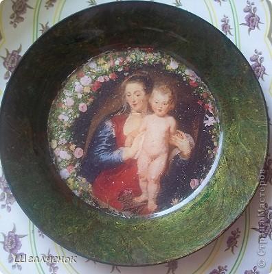 Вот такая у меня получилась тарелочка. фото 11