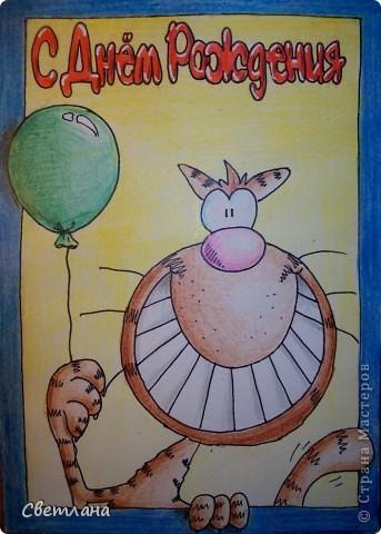 Нарисованная открытка с днем рождения папе от дочки, открыток летием