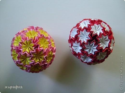 Кусудама День учителя Оригами