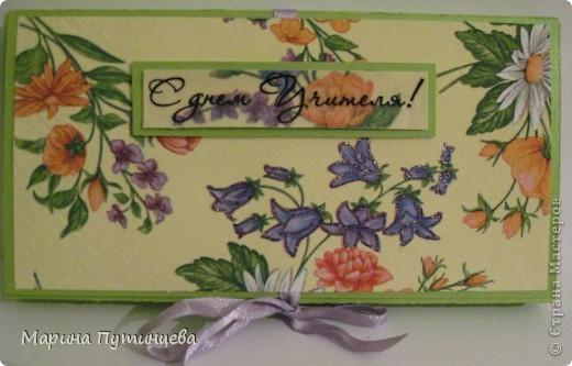 набор открыток-шоколадниц в подарок учителям. фото 3