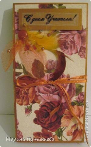 набор открыток-шоколадниц в подарок учителям. фото 4