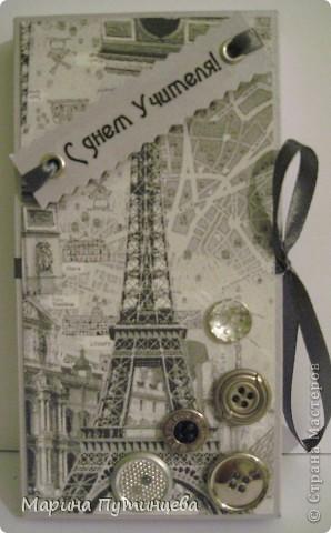 набор открыток-шоколадниц в подарок учителям. фото 5