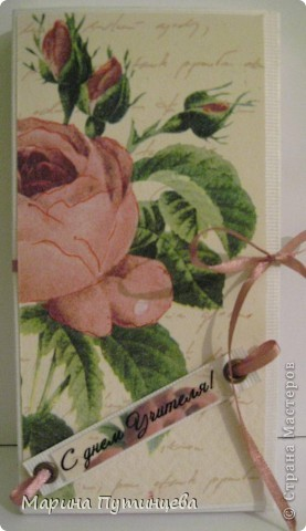набор открыток-шоколадниц в подарок учителям. фото 6