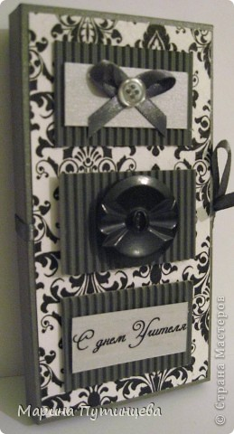 набор открыток-шоколадниц в подарок учителям. фото 7