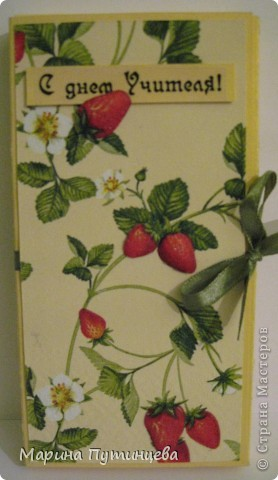 набор открыток-шоколадниц в подарок учителям. фото 8