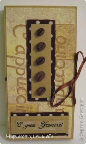 набор открыток-шоколадниц в подарок учителям. фото 10