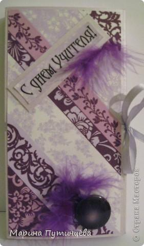 набор открыток-шоколадниц в подарок учителям. фото 11