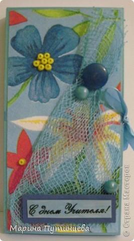 набор открыток-шоколадниц в подарок учителям. фото 12