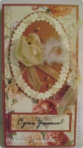 набор открыток-шоколадниц в подарок учителям. фото 13
