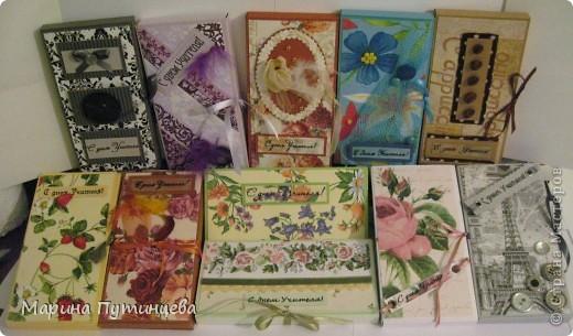 набор открыток-шоколадниц в подарок учителям. фото 1