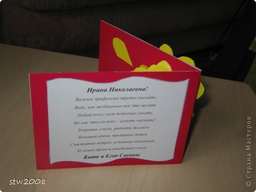 Классному руководителю! Под цвет коробки с конфетами делали. фото 9