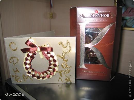 Классному руководителю! Под цвет коробки с конфетами делали. фото 3