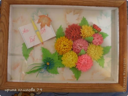 спасибо ольге ольшак, благодаря её мк  сделала подарок на день учителя. фото 3