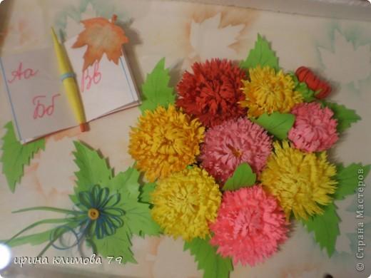 спасибо ольге ольшак, благодаря её мк  сделала подарок на день учителя. фото 2