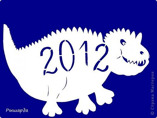Мои динозаврики -дракончики(готовимся к Новому году) фото 1