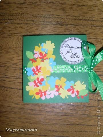 Поздравляем Всех учителей с праздником! А для своих педагогов, 5 а класс приготовил такие подарочки.(Конечно, не без подсказок из Страны Мастеров) фото 4