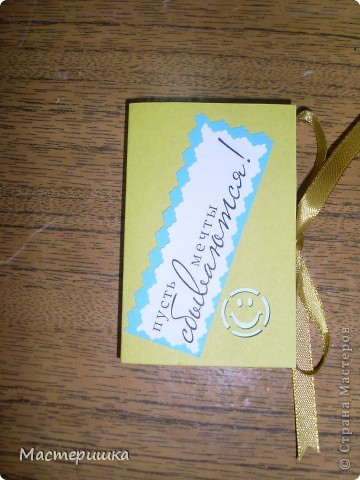 Поздравляем Всех учителей с праздником! А для своих педагогов, 5 а класс приготовил такие подарочки.(Конечно, не без подсказок из Страны Мастеров) фото 15