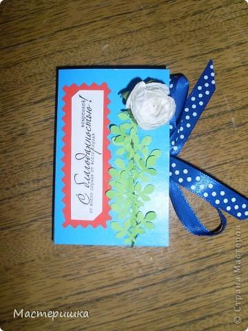 Поздравляем Всех учителей с праздником! А для своих педагогов, 5 а класс приготовил такие подарочки.(Конечно, не без подсказок из Страны Мастеров) фото 5