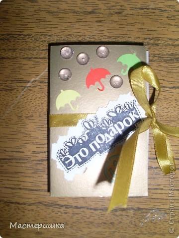 Поздравляем Всех учителей с праздником! А для своих педагогов, 5 а класс приготовил такие подарочки.(Конечно, не без подсказок из Страны Мастеров) фото 14