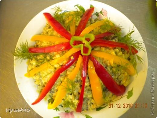 Такие салатики я делала на Новый год. фото 3