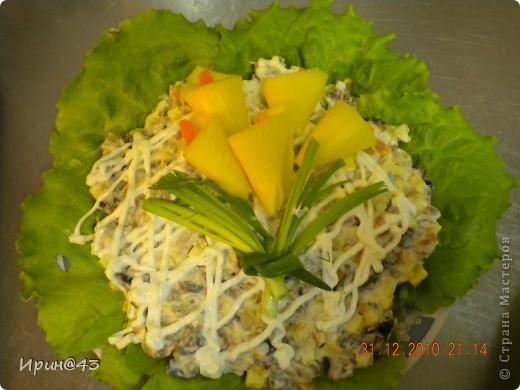 Такие салатики я делала на Новый год. фото 4