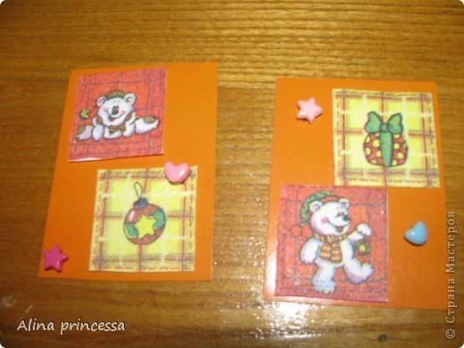 """Вот сделала очередную серию АТС!!! она называется """"новогодний мишка""""  Новый год, конечно не близко, но все же на носу!!!!Опять же использовала декорированную бумагу.  фото 2"""