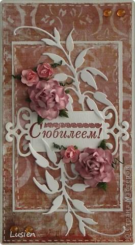 Эту открытку делала на юбилей свекрови. фото 1