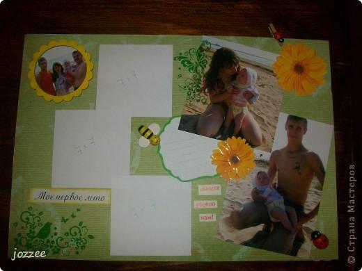 Седьмая - восьмая страницы фото 9