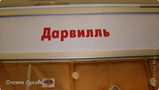 Приглашаю всех на выставку кукол, которая проходит на Тишинке в г. Москве!!!!! А кто не может лично посетить эту интересную  выставку, я хочу предоставить такую возможность, заглянув на неё при помощи моего фотоаппарата..... Приятного просмотра!!! фото 10
