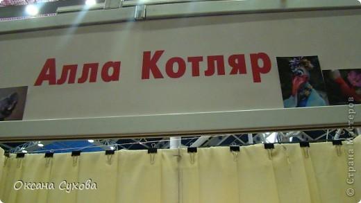 Приглашаю всех на выставку кукол, которая проходит на Тишинке в г. Москве!!!!! А кто не может лично посетить эту интересную  выставку, я хочу предоставить такую возможность, заглянув на неё при помощи моего фотоаппарата..... Приятного просмотра!!! фото 17