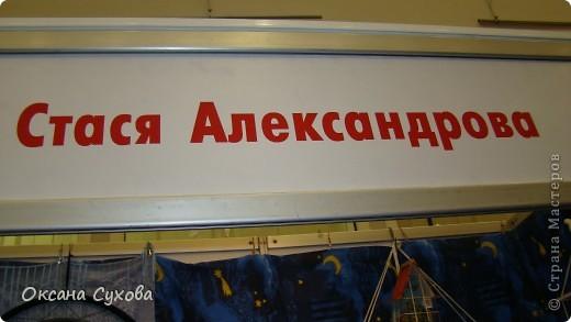 Приглашаю всех на выставку кукол, которая проходит на Тишинке в г. Москве!!!!! А кто не может лично посетить эту интересную  выставку, я хочу предоставить такую возможность, заглянув на неё при помощи моего фотоаппарата..... Приятного просмотра!!! фото 23