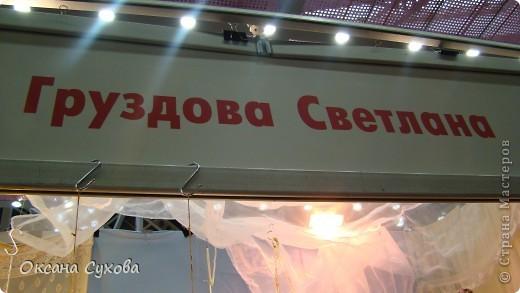 Приглашаю всех на выставку кукол, которая проходит на Тишинке в г. Москве!!!!! А кто не может лично посетить эту интересную  выставку, я хочу предоставить такую возможность, заглянув на неё при помощи моего фотоаппарата..... Приятного просмотра!!! фото 28