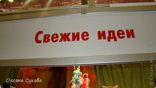 Приглашаю всех на выставку кукол, которая проходит на Тишинке в г. Москве!!!!! А кто не может лично посетить эту интересную  выставку, я хочу предоставить такую возможность, заглянув на неё при помощи моего фотоаппарата..... Приятного просмотра!!! фото 47