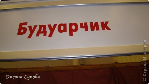 Приглашаю всех на выставку кукол, которая проходит на Тишинке в г. Москве!!!!! А кто не может лично посетить эту интересную  выставку, я хочу предоставить такую возможность, заглянув на неё при помощи моего фотоаппарата..... Приятного просмотра!!! фото 55