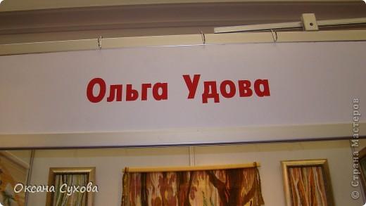 Приглашаю всех на выставку кукол, которая проходит на Тишинке в г. Москве!!!!! А кто не может лично посетить эту интересную  выставку, я хочу предоставить такую возможность, заглянув на неё при помощи моего фотоаппарата..... Приятного просмотра!!! фото 65