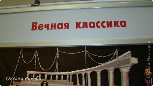 Приглашаю всех на выставку кукол, которая проходит на Тишинке в г. Москве!!!!! А кто не может лично посетить эту интересную  выставку, я хочу предоставить такую возможность, заглянув на неё при помощи моего фотоаппарата..... Приятного просмотра!!! фото 69